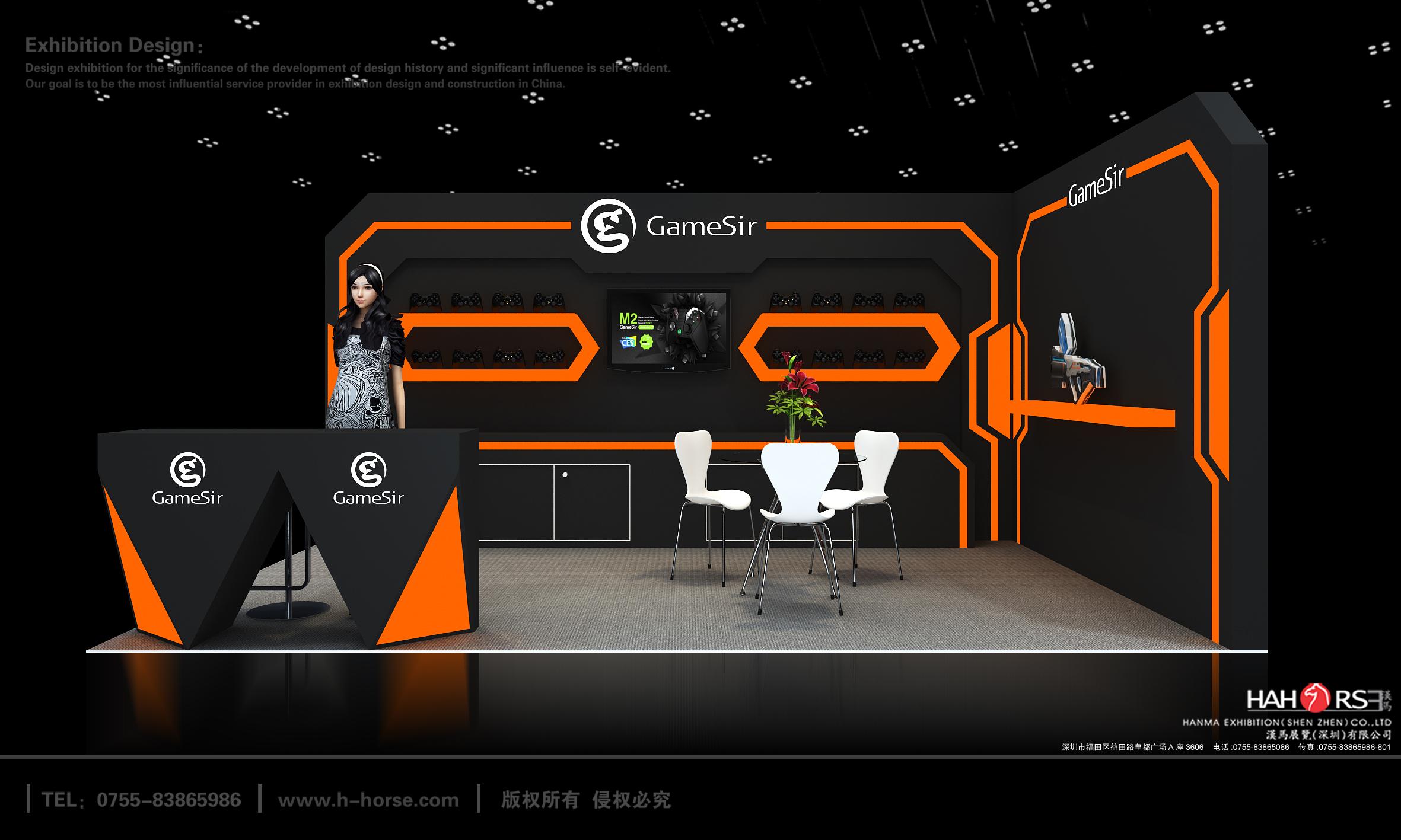 GameSir Booth at Hong Kong Electronics Fair April 13-16, 2017