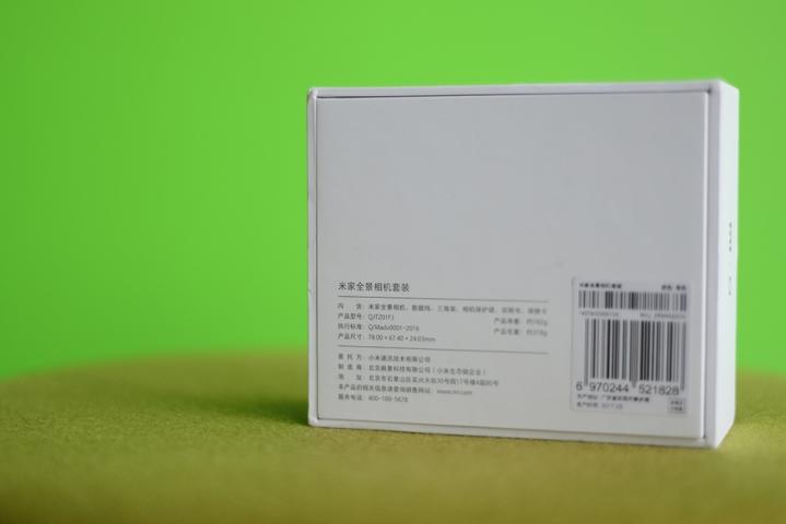 Xiaomi Mi Panaromic 360-Degree Camera