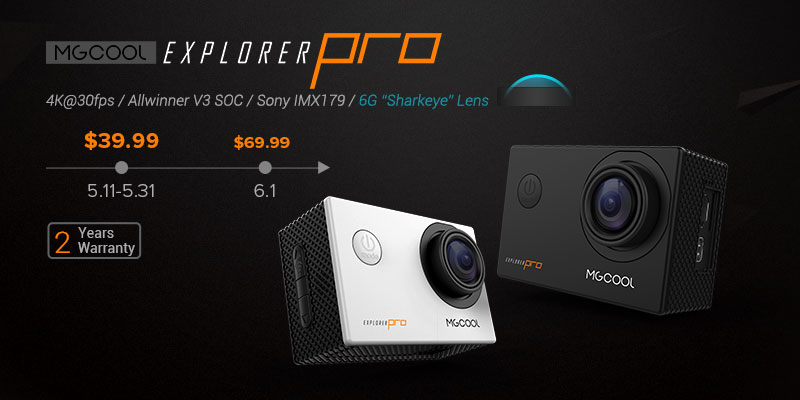 MGCOOL Explorer Pro Global Spot Sale
