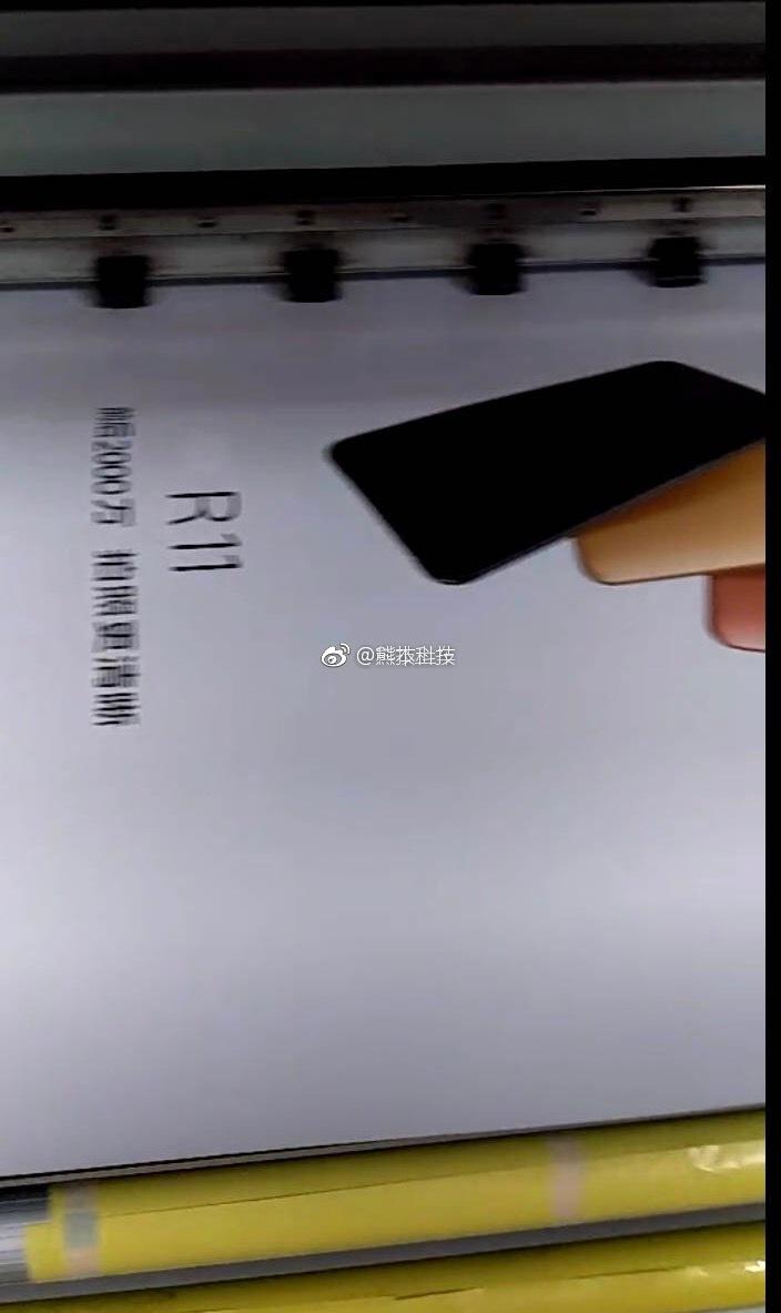 Oppo R11 Black