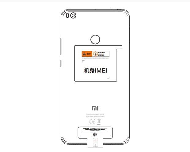 Xiaomi Mi Max 2 Prototype Image