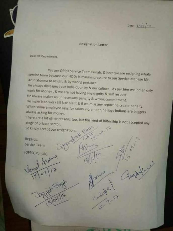 Oppo Resignation Letter