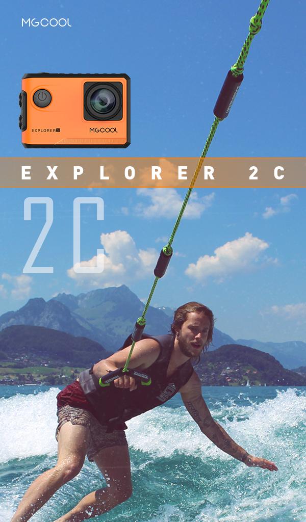 MGCOOL Explorer 2C usage