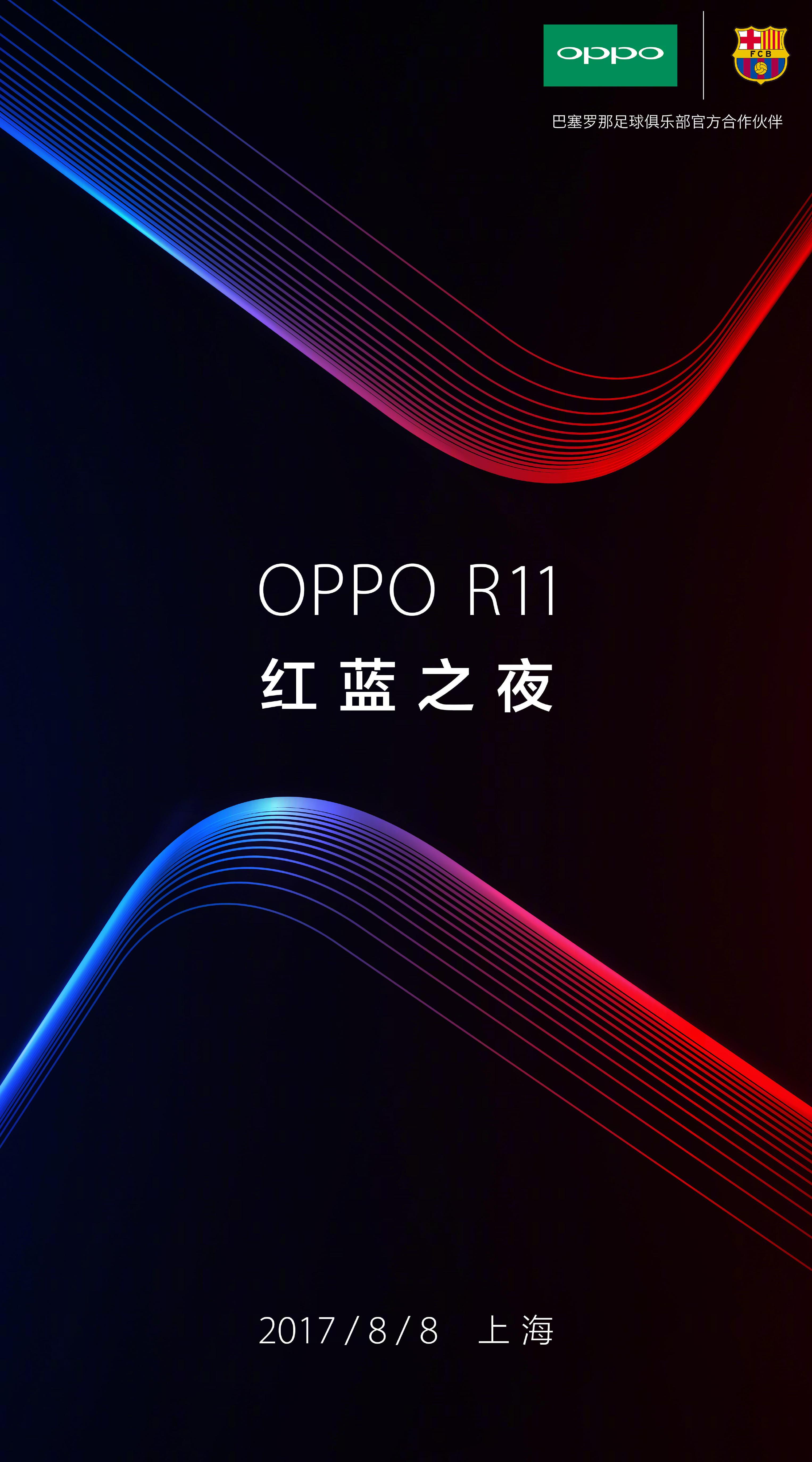 Oppo R11 launch invite