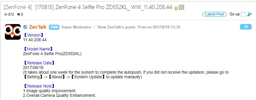 ZenFone 4 Selfie Pro Update
