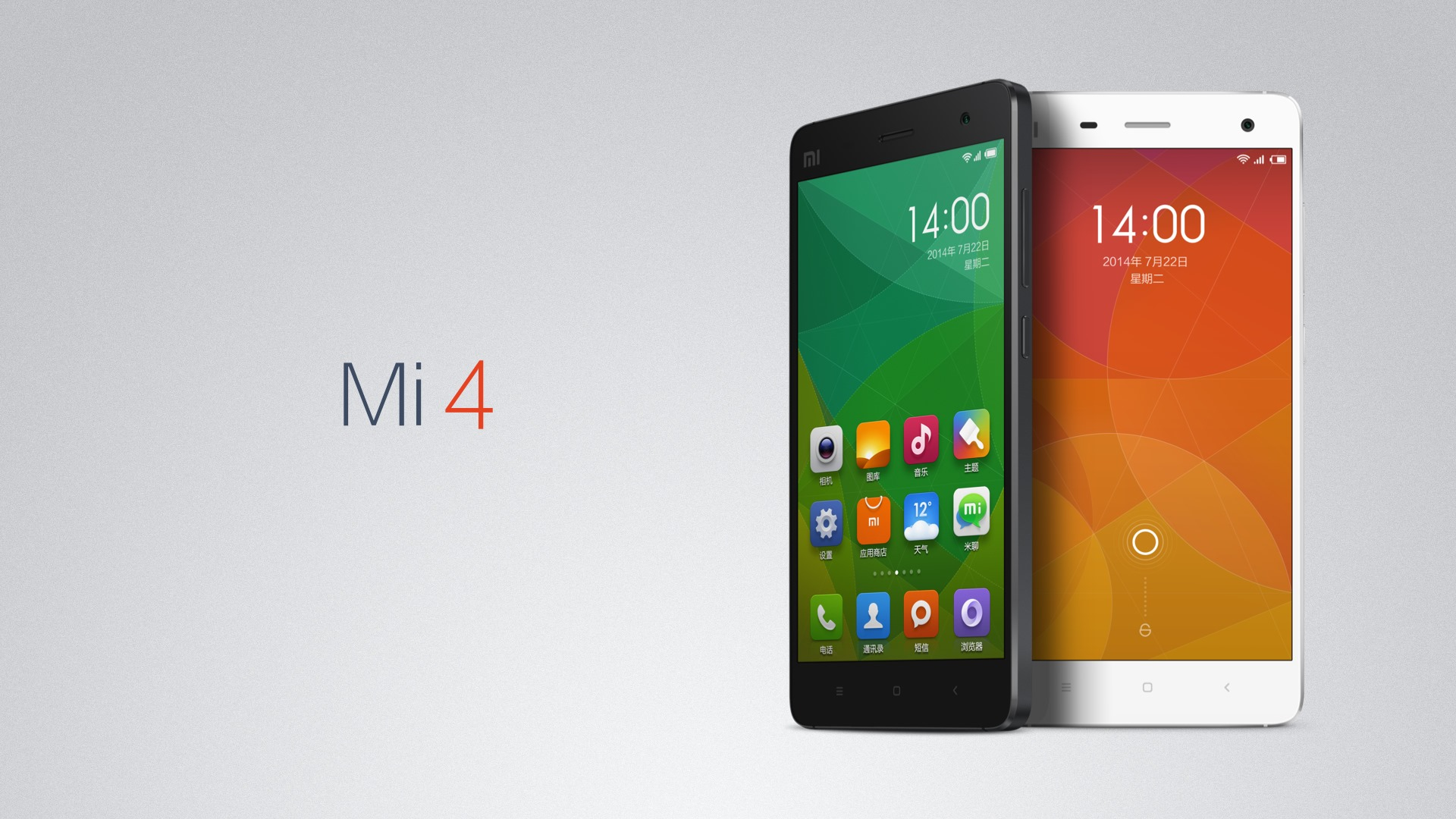 Xiaomi Redmi Note 4 To Ship With Dual Camera 3g