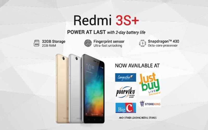 Xiaomi Redmi 3S+