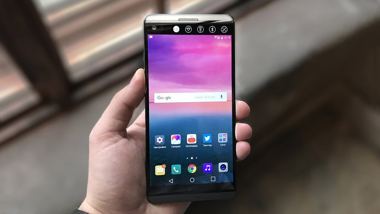 how to find w idget on lg v20