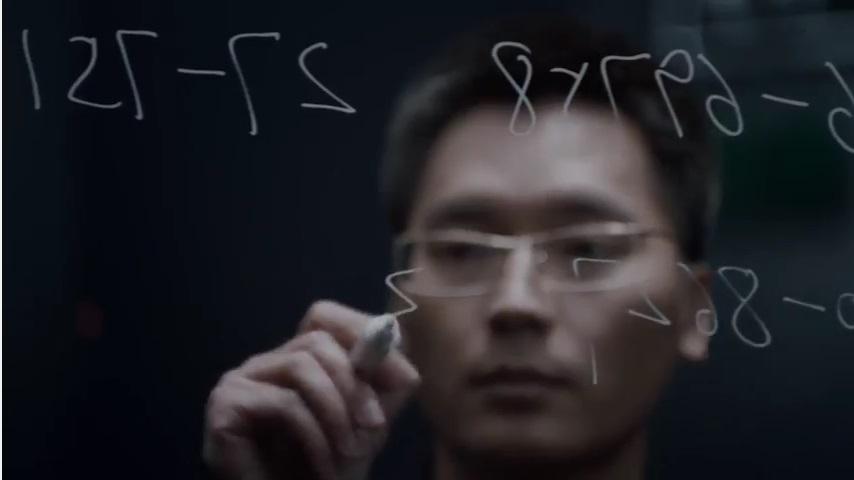 Xiaomi Pinecone Processor