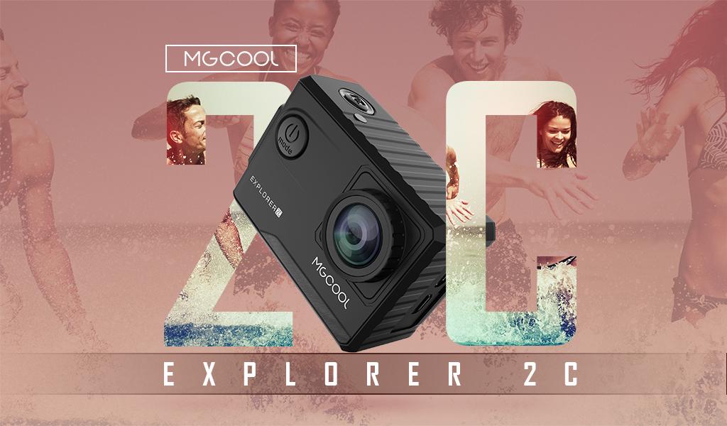 MGCOOL Explorer 2C Launch