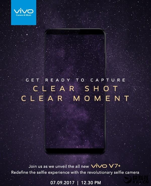 Vivo V7+ Launch Invite