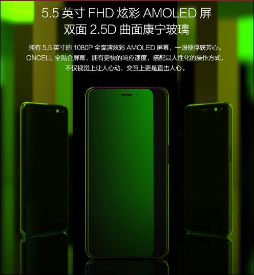 Hisense A2 Pro Display