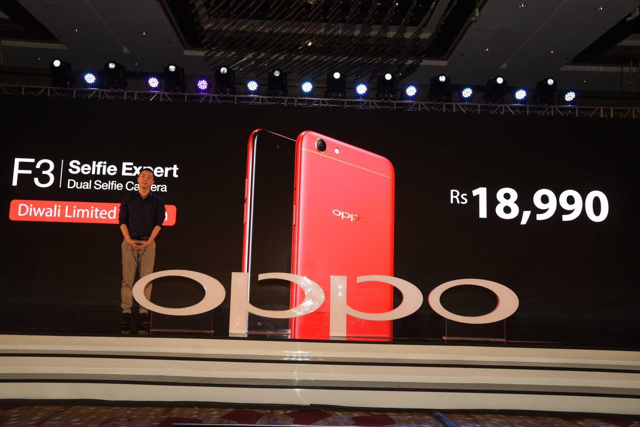 Oppo F3 Diwali Limited Edition Price