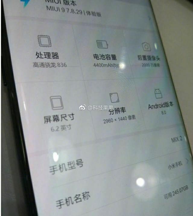 Xiaomi Mi Mix 2 Weibo Leak 2