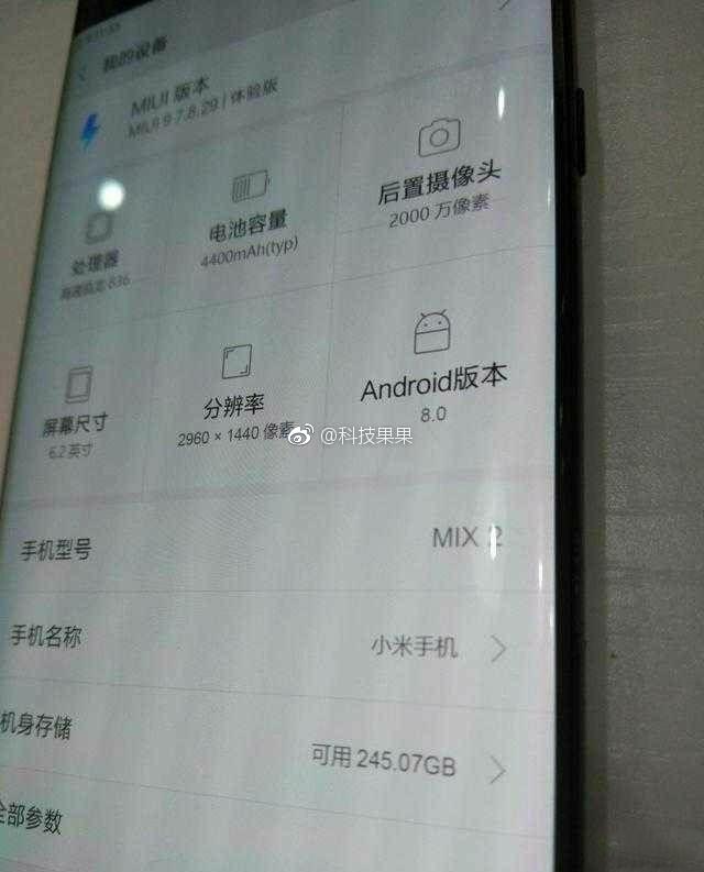 Xiaomi Mi Mix 2 Weibo Leak