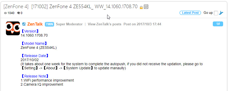 Asus ZenFone 4 Software Update