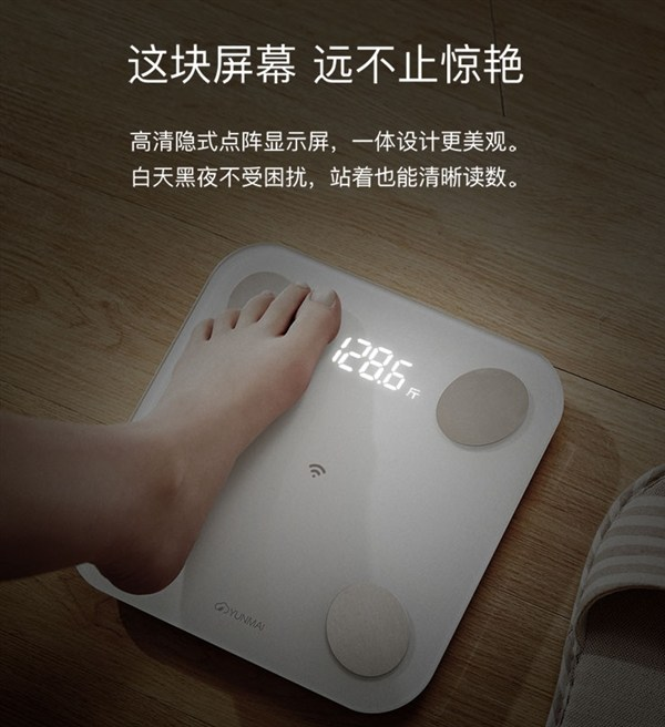 Xiaomi Smart Scale Weight