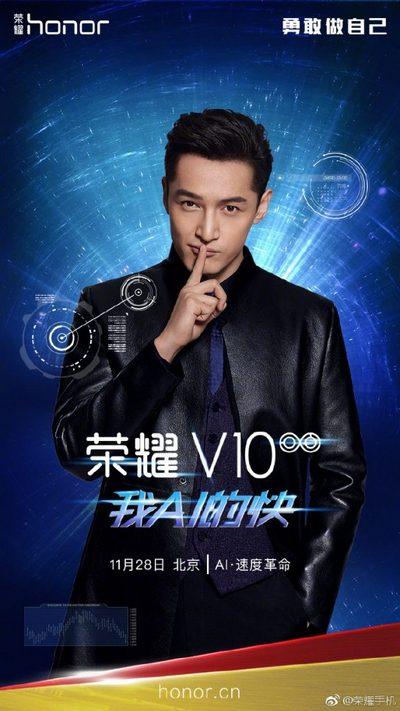 Honor V10 Weibo