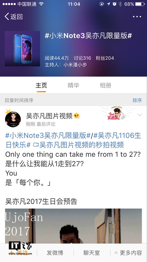 Mi Note 3 Wu Yifan Limited Edition Specifications