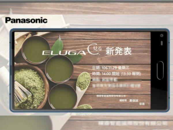 Panasonic Eluga C