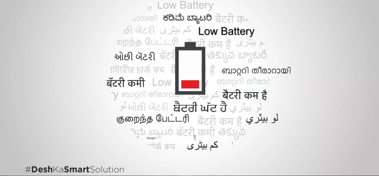 Xiaomi Desh Ka Smartphone Battery