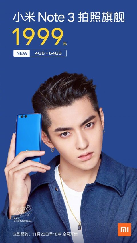 Xiaomi Mi Note 3 launch banner