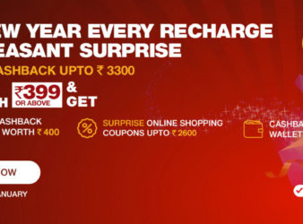 Reliance Jio Surprise Cashback