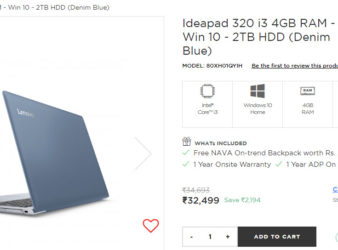 Lenovo Ideapad 320 Denim Blue