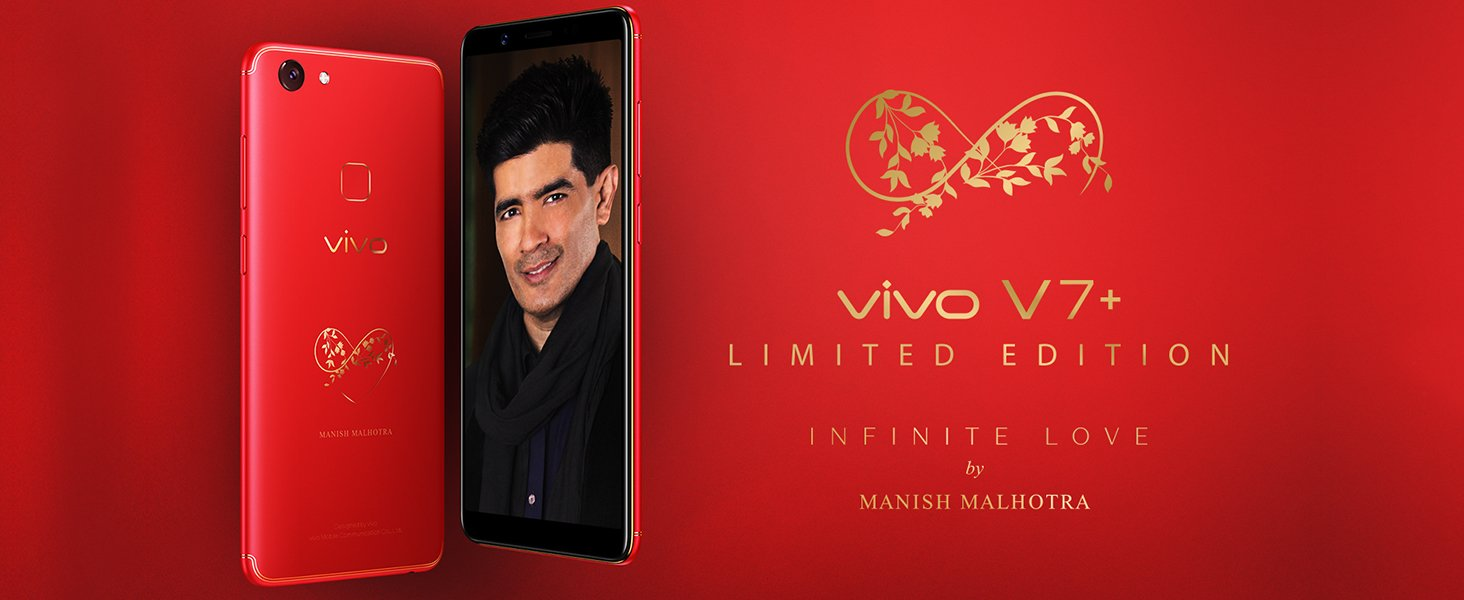 Vivo V7+ Infinite Love Limited Edition