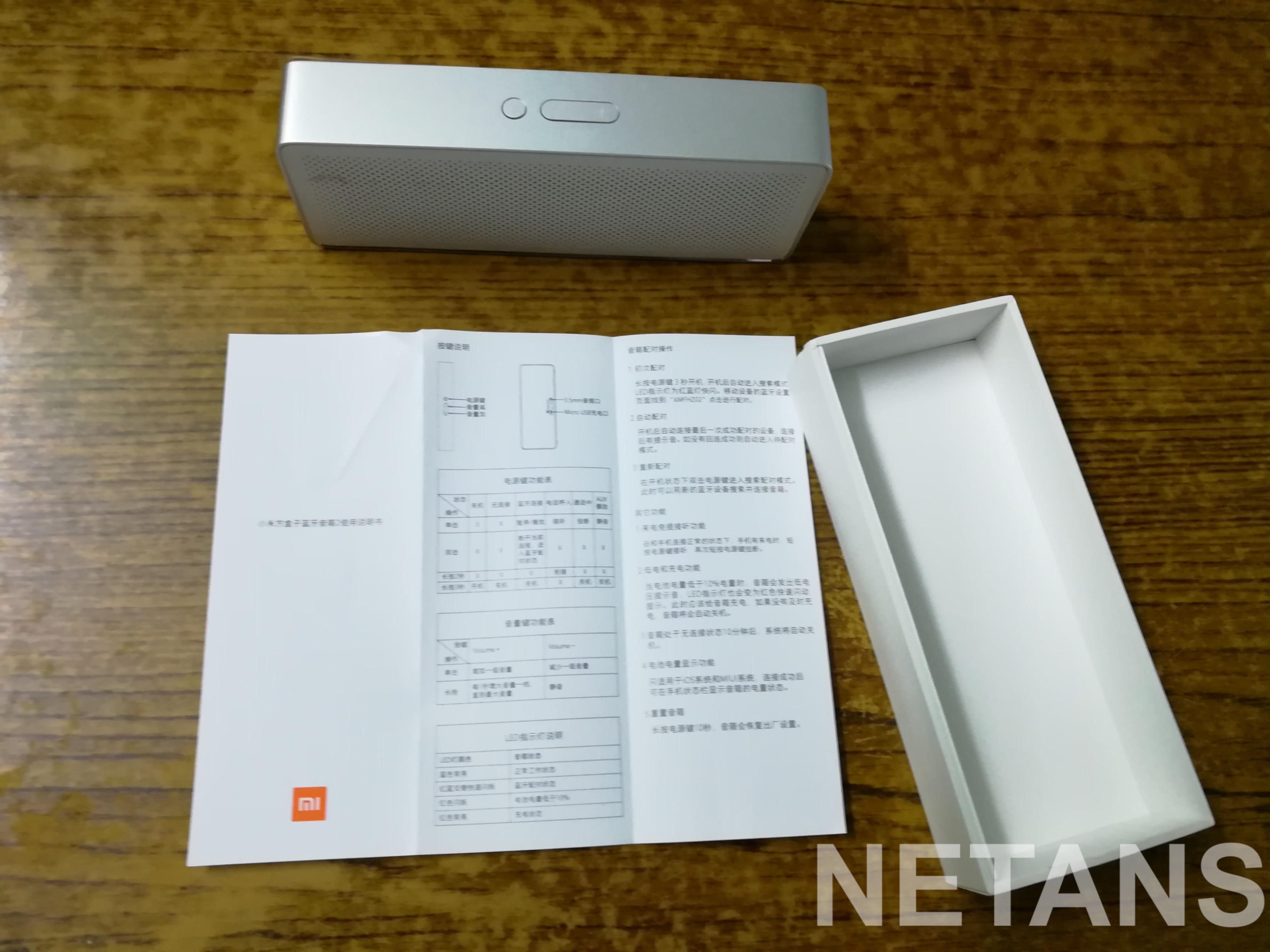 Xiaomi Square Box II Bluetooth Speaker
