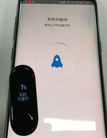 Mi Band 3 Chinese Language