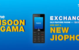JioPhone Monsoon Hungama