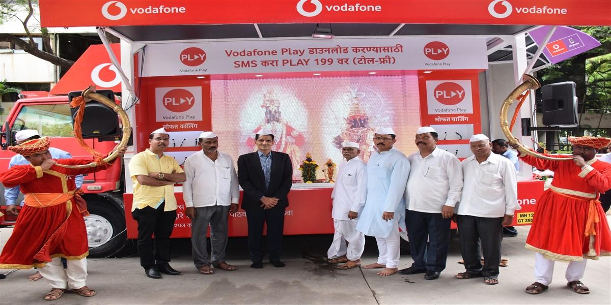 Vodafone Mobile Vans