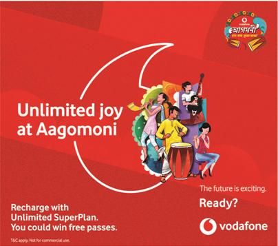 Vodafone Aagomoni