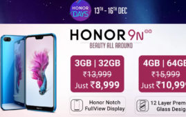 Flipkart Honor Days