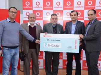 Vodafone Ramzan